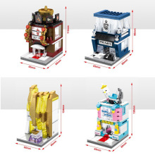 4sets Mini City Model Sets Hot Pot Shop Leather Goods Store Perfume Shop Baby Store Set Building block toys Kid Gift