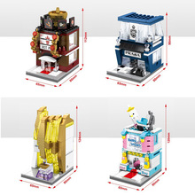 4sets Mini City Model Sets Hot Pot Shop Leather Goods Store Perfume Shop Baby Store Set Building block toys Kid Gift(China)