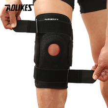 AOLIKES 1PCS Hiking Cycling Knee Support Protector With Removeble Aluminum Plate 4 Straps For Mountaineering Knee Joint Restore(China)