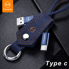 Mcdodo Type-C(USB C) Charging Data Sync 2 1 Cable Denim Fabric 15cm(0.49ft) Mini Size Type C Keychain Cable