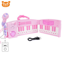 Children Foldable Electronic Piano with Microphone Educational Toy 37 Keys Keyboard Pink Bow Musical Instrument for Girl D50