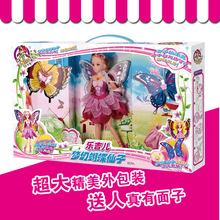 Humanoid Dolls LED Models Educational Toys Gift Dream Butterfly Fairy Shine  Wings Girl Change A Suit Every Toy Chest Magic Wand