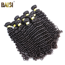BAISI Hair Peruvian Virgin Hair Deep Wave Machine Double Weft 100% Human Hair Weaving Nature Color Wholesale 10Bundles/Lot(China)