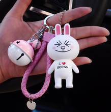 Cartoon Bear Rabbit Keychains Kawaii Animal HandBag Pendant Keychains Car KeyRing Bell PU Strap Gift 7056