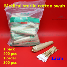 800pcs Medical sterile cotton swab Robust cotton pad cotton stick oral dental Mouth cleaning Cosmetic Makeup tool Baby fit