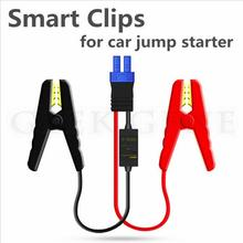 2017 Portable Smart Car Booster Cable Protecting Car Battery For Car Jump Starter Short Circuit Overcharge Constant Regulator