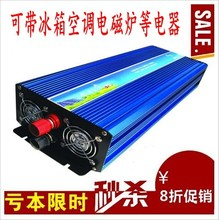 For wind or solar energy Pure Sine Wave Inverter 500OW peak 10000W Pure Sine Wave inverter 12V DC To 110/220V~240V AC 500OWatt(China)