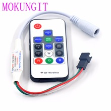 Mokungit New 14 Key RF Wireless DC5-24V WS2811 RGB Controller 300 Kinds of Changes Max 2048 Pixels Controller For WS2812B SK6812(China)