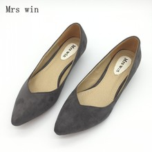 Buy Spring Autumn Fashion Brand Shoes Women Pointed toe Flock Slip Shallow Mouth Pumps Shoes Ladies Low Heel Single Shoes for $20.22 in AliExpress store