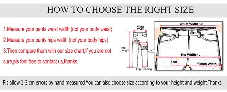 choose size 790