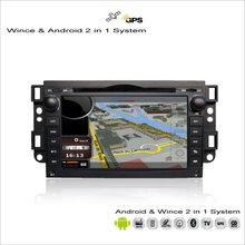 For Chevrolet Captiva / Epica 2006~2012 Car Android Multimedia Radio CD DVD Player GPS Navi Map Navigation Audio Video Stereo