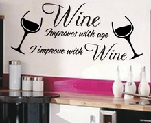 Wine improves with age i improve with wine funny wall sticker quote 3 sizes 40 COLORS available(China)