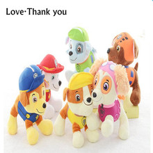 Hot sales Canine Patrol Dog Stuffed Toys Russian Anime Patrol Puppy Doll Toys Cartoon Plush Doll Dog Toys for kids Gift Juguetes