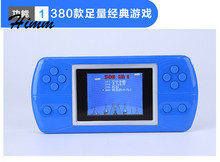 "10pcs/lot CoolBaby RS-87 3.5"" handheld game console Built-in 380 Different Games Video Game Console Children Christmas gift(China)"