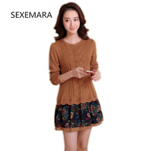 2017 New women's autumn and winter models long-sleeved knitted sweater dress print jacquard splicing dress ym029(China)
