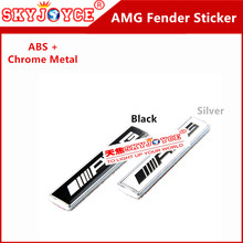 2pcs Car styling chrome metal AMG fender sticker Small decorations ABS Labeling Auto Modified car body emblem Badge sticker