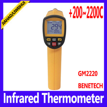 Non-contact IR Infrared Digital Thermometer handheld industrial high temperature meter tester gauge GM2200 BENETECH Brand