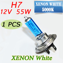 12V 55W H7 Halogen Bulb Xenon Dark Blue 5000K Super White Quartz Glass Car HeadLight Replacement Lamp FREE SHIPPING