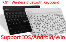 "7.9"" wireless bluetooth mini keyboard used for IOS Android Windows universal bluetooth keyboard used for iPad iphone tablet PC"