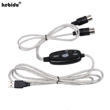 kebidu USB to Keyboard  MIDI Interface Adapter Cable 2M For PS2 CUBASE Cakewalk PC Computer XP 7 8 MAC