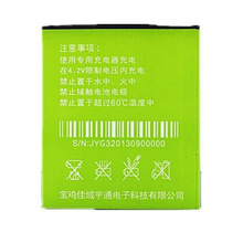 New JY-G3X Original Cell Phone Battery For JIAYU G3 G3S G3C G3T Replacement Batteries Large Capacity 3000mAh Free Shipping