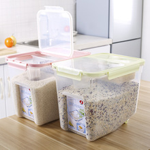 E-SHOW 1pcs Large Capacity Kitchen Food Storage Boxes Bean Rice Grain Storage Container Organizer