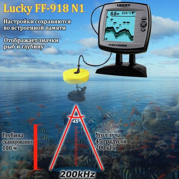 FF-918N1-Transducer