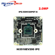 Buy 2.0Megapixel IP Camera HD H.264 Main board module CCTV chipboard Network Camera IP Board Security Surveillance for $28.92 in AliExpress store