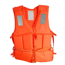 Life Vest Orange Professional Adult Life Jacket with Whistle for Boat Surfing with Reflective Strips Inflatable Saving Vest
