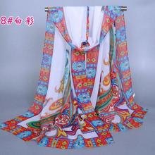 2015 womens fall fashion scarves women thin long georgette silk shawl Lamb kidney print shawl and scarves 160*50cm
