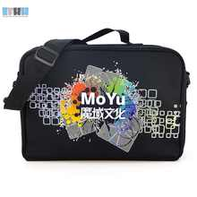 MoYu Magic Cube Handbag Tote Bags Shoulder Bag Speed Cube Puzzle Toy Accessories Black Drop Shipping Free Shipping