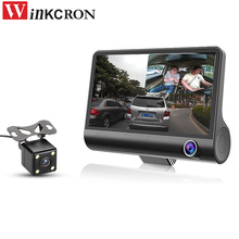 "Excellent! Car DVR 3 Lens Camera 4.0"" Full HD 1080P Car video Recorder Dashboard Cam Automatic Camera G Sensor 170 dgreen lens(China)"
