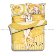Dagashi Kashi  Saya Endo 4pcs anime color yellow bedding set bed linen including duvet cover bed sheet pillowcases