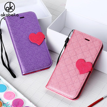 Buy AKABEILA Leather Cases Covers Apple iPhone 7 7G iphone7 A1660 A1778 iPhone7G Mobile Phone Bags Case Cover Shells Housing for $3.81 in AliExpress store