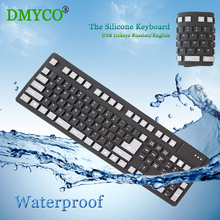 DMYCO NEW 111keys Mute security Russian silicon Flexible keyboards USB Wired Rubber keyboard for Laptop Notebook Desktop Tablet