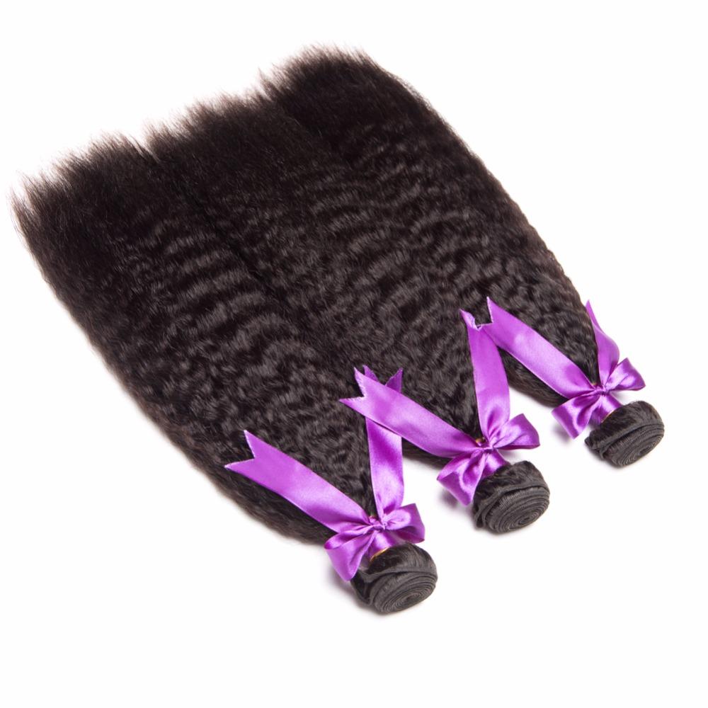 [ALIPOP] Peruvian Virgin Hair Kinky Straight Human Hair Bundles 1PC 10-28 Hair Extensions Double Weft Natural Black  (2)