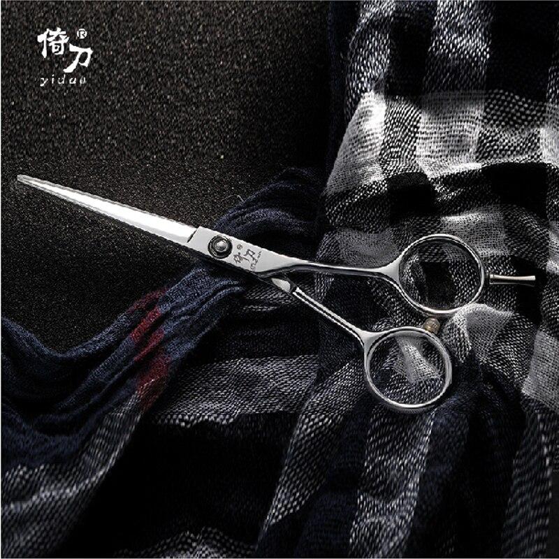 Janpan 440C Stainless Steel Hairdressing Scissors Hair Cutting Scissor Tijeras  Peluquero Barber Peluqueria Ciseaux Coiffure<br><br>Aliexpress