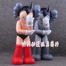 Kawaii 15 inch New version of Original Fake kaws Astro Boy PVC doll in color box(China)