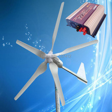 Low Start Wind Speed 1000W 24V Wind Turbine with 5PCS Blades + 1000W 24V Grid Tie Wind Inverter, CE Approved + 3 Years Warranty