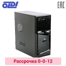 Настольные компьютеры Oldi Game PC 710 (0556449) intel Core i3-7100/B250M/DDR4 4 ГБ/1 ТБ + SSD 120 Gb/2 Gb GTX 1050/550 Вт/Win 10 0-0-12(Russian Federation)