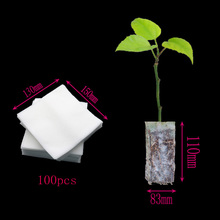 100pcs Biodegradable Seed Nursery Bags Nursery Bags Flower Pots Vegetable Transplant Breeding Pots Garden Planting Nursery Plant(China)