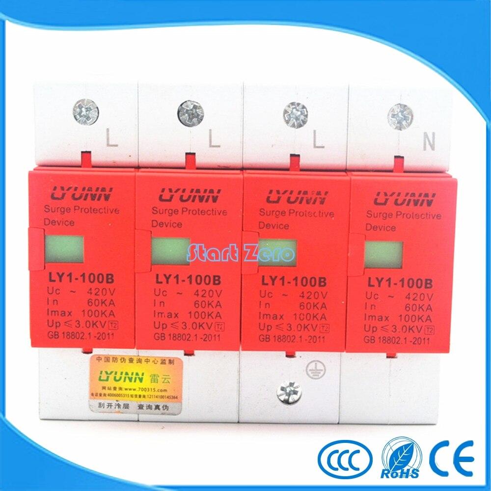 SPD 420V 60KA~100KA Large current House Surge Protector Protective Low-voltage Arrester Device 3P+N<br>