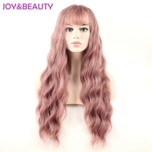 JOY&BEAUTY Hair Women Loose Curly Wig Synthetic Hair 24inch High Temperature Fiber Rose red Wigs