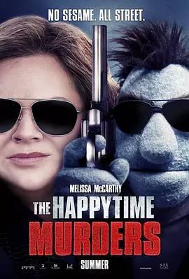 欢乐时光谋杀案