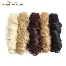 "I's a wig 24"" 16 Colors Long Wavy High Temperature Fiber Synthetic Clip in Hair Extensions for Women(China)"