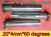 20*4mm thickness*60 degrees YW2 carbide Double Angle Milling cutter Processing, stainless steel, steel, aluminum, etc(China)