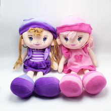 38CM Pink/Purple Fashion Girls dolls plush and stuffed butterfly dress with Hat girls toys birthday gifts baby girl's first doll