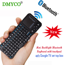DMYCO New portable size Wireless Backlight Bluetooth Mini Keyboard with Multi-touch touchpad for car pc tablet smart tv box