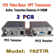 1ch Twisted-pair UTP video transceiver active Balun over Cat5/6/6e 1CH Transmitter + 1 CH Receiver Active Video Balun for CCTV
