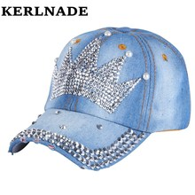 High Quality child cap hats latest design rhinestone crown boy girls kids snapback caps new fashion children brand baseball cap